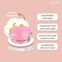 Shooting gel Baby pink skin care ,Krim anti iritasi,mencegah iritasi
