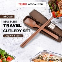 Thermos Sendok Sumpit Travel Cutlery Set - Brown (CPE-001-BW)