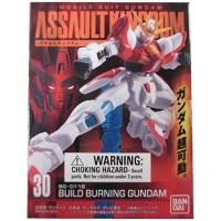 Assault Kingdom 08 BG-011B Build Burning Gundam Bandai Mini Figure