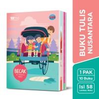 SiDU Buku Tulis Nusantara 58 Lembar - 10 Buku