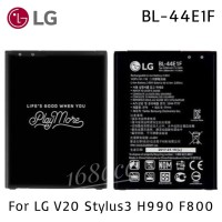 Baterai Batre LG V20 Stylus 3 H990 F800 BL-44E1F Batere LG BL44E1F
