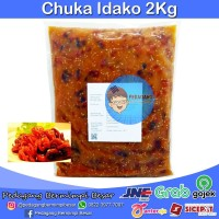 Chuka Idako 2Kg | Salad Baby Octopus | Salad Bayi Gurita