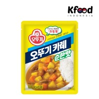 Ottogi Curry Powder Mild