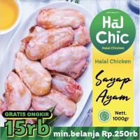 Sayap ayam HALAL CHICKEN