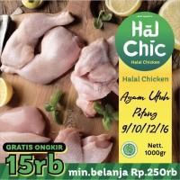 HALAL Ayam Potong potong 9/10/12/16 1KG