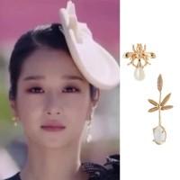 Asymmetrical bee+leaf earrings/anting seo ye ji/anting drama korea