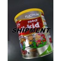 SHIPMENT Morinaga Chilkid Platinum Moricare Madu 800 gr Chil Kid HONEY