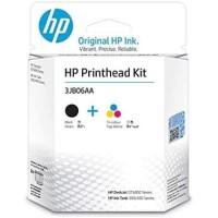 INK PRINTHEAD COMBO 2 PACK GT51/52 BLK/CLR ORIGINAL GARANSI RESMI