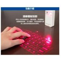 Mini Portable Laser Projection Virtual Bluetooth Keyboard