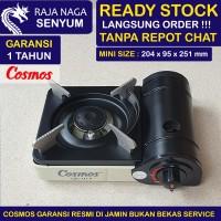 Kompor Portable Cosmos Gas Mini 1 Tungku Portabel Travel CGC 121P MINI