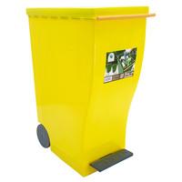 Tempat Sampah Injak 19 Liter Merk Green Leaf 2128