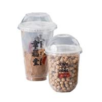 XING FU TANG DIY 4 CUPS BOBA ONLY- FREE EXCLUSIVE XFT X TOKOPEDIA MASK