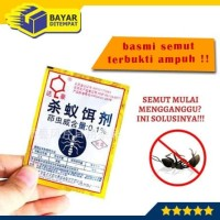 Obat Racun Semut Anti Semut Koloni Basmi Serangga Ampuh Mei Ji Qing