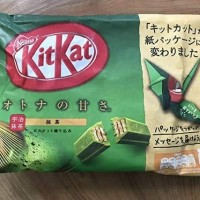 kitkat green tea original japan