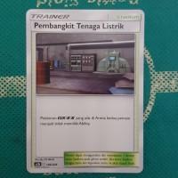 Pembangkit Tenaga Listrik Trainer (Kartu Pokemon Indonesia)