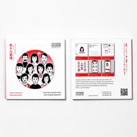 Buku VOCAB Mini Khusus KATA SIFAT Jepang
