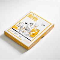 Full Illustrasi - VOCAB BINATANG Bhs Jepang
