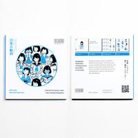 Buku VOCAB Mini Khusus KATA KERJA Jepang