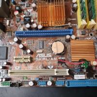 Asus P5KPL-AM SE + Core2quad
