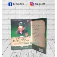 Terjemah Risalah Aswaja - Cahaya Penerang Jiwa - KH. M. Hasyim Asyari
