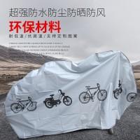penutup tutupan sepeda dan motor matic cover pelindung anti hujan