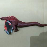 Bandai Godzilla Movie Monster Shin Godzilla - Godzilla figure