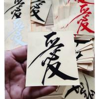 stiker tulisan Jepang sticker mobil motor leptop kan