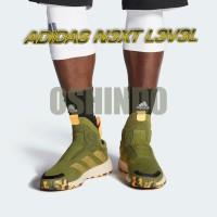 Sepatu Basket Adidas Next Level Original Asli