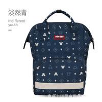 Tas Ransel Bayi/Tas Bayi/ Diapers Bag Original Disney Stylist - Mickey Dot