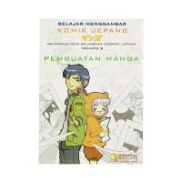 Belajar menggambar komik Jepang Volume 8 Pembuatan Manga Metode Gakush