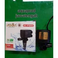 Promo Pompa Air Aquarium Hikari Power Head P 1200 (P1200)