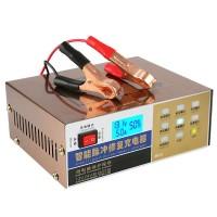 Charger Aki Mobil Lead Acid Smart Battery Charger 12V/24V 100AH Golden