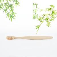 Sikat Gigi Bambu ( Natural bamboo Toothbrush - Eco Friendly )