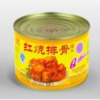 Q3 Stewed Pork Chops Paikut Iga Babi Kecap Kalengan
