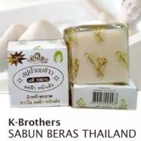 sabun beras thailand k brother -saber - sabun beras