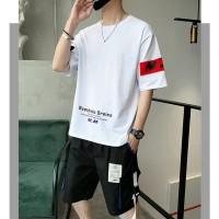 Kaos T shirt Oblong Pria Cowok Lengan Pendek Rendy Fashion Motif Keren
