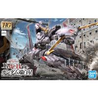 READY! HG 1/144 IBO Urdr-Hunt Gundam Hajiroboshi Bandai