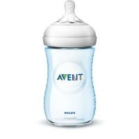 Philips Avent Botol Susu Natural Blue 260ml 1m+ (Kiya baby Store)