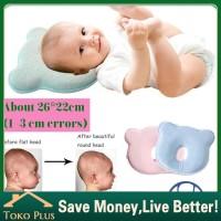 Bantal peang kepala bayi anti peyang memory foam pillow baby anak - Biru
