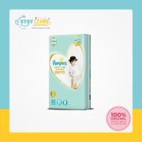 Pampers Premium Care Pants L 62 / Popok Celana Bayi L Isi 62 Pcs