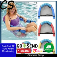 Pool Floating Chair TF