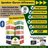 Speaker AL-quran 16 gb Bluetooth + Chip 16gb Speaker Audio AlQuran