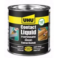 UHU Household Contact Liquid 250 ml / Lem Sepatu / Lem Tas
