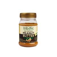 Sugar Free Peanut Butter / Selai Kacang | Keto & Diabetic Friendly