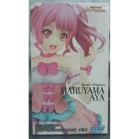 SEGA BanG Dream Ban-Dori Vocalist Collection No.2 Aya Maruyama figure