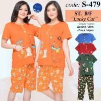 Baju Tidur Forever / Baju Kaos / Celana Pendek / Piyama Wanita