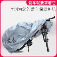 Penutup Cover Sarung Pelindung Sepeda dan Motor Matic Dari Panas Hujan