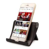 Robot Smartphone Holder | Stand | Docking Handphone | Foldable Stent