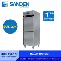 Sanden Intercool Reach In Chiller Stainless Steel 2 Pintu 610 Liter