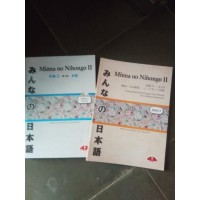 Bundle Minna 2 Edisi 2 dan Minna 2 Edisi 2 plus CD - UR